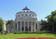 Romanian Athenaeum Stock Photography