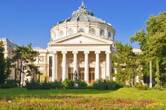 The Romanian Athenaeum, Bucharest. The Romanian Athenaeum is a concert hall in the center of Bucharest, Romania and a symbol of the Romanian capital city. The Royalty Free Stock Images