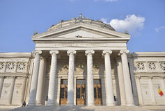 The Romanian Athenaeum, Bucharest. The Romanian Athenaeum (Concert Hall) in Bucharest, Romania Stock Image