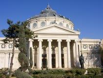 Romanian Athenaeum, Bucharest Stock Photography
