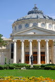 Romanian Athenaeum in Bucharest, Romania. The Romanian Athenaeum is a concert hall in the center of Bucharest, and a landmark of the Romanian capital city stock photography