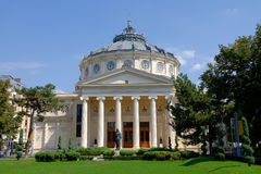 Romanian Athenaeum in Bucharest, Romania. The Romanian Athenaeum is a concert hall in the center of Bucharest, and a landmark of the Romanian capital city royalty free stock photography