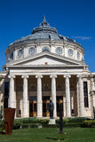 Romanian Athenaeum Royalty Free Stock Image