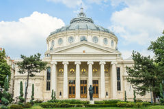 Romanian Athenaeum (Concert Hall) in Bucharest, Romania Royalty Free Stock Image
