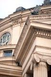 Romanian athenaeum detail Stock Image