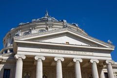 Romanian Athenaeum - detail Royalty Free Stock Images