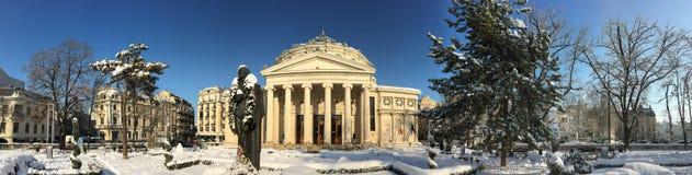 The Romanian Athenaeum George Enescu (Ateneul Roman) In Bucharest. BUCHAREST, ROMANIA - JANUARY 19, 2016: The Romanian Athenaeum George Enescu (Ateneul Roman) Stock Photo