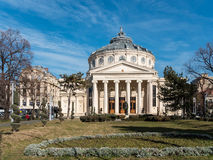 The Romanian Athenaeum George Enescu Royalty Free Stock Image