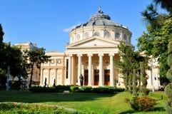 Romanian Athenaeum Royalty Free Stock Photo