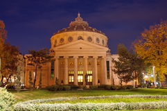 Landmark attraction in Bucharest, Romania: The Romanian Athenaeum, at night Stock Photos