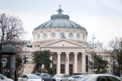 Romanian athenaeum Royalty Free Stock Photos