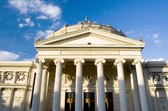 Romanian Atheneum. At the sunset Royalty Free Stock Photo