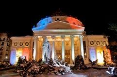 Romanian Atheneum stock photo