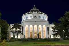 Romanian Atheneum Royalty Free Stock Photos