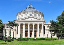 Romanian Atheneum Royalty Free Stock Photography