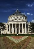 Romanian atheneum Stock Photos