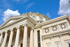 Romanian Atheneum architecture, Bucharest, Romania Royalty Free Stock Photo