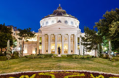Romanian Atheneum, Bucharest stock photography