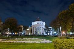 Romanian Atheneum Stock Image