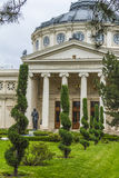 Romanian atheneum Royalty Free Stock Images