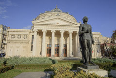 Romanian Atheneum royalty free stock image