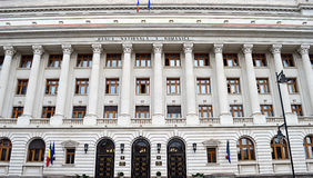 Romanian Central Bank: Banca Nationala a Romaniei, Bucharest Royalty Free Stock Images