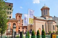 Romanian Church Royalty Free Stock Photography