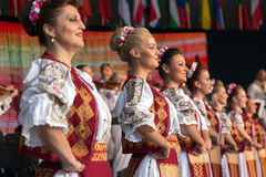 Romanian dancers in traditional costume Royalty Free Stock Images