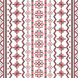 Romanian Embroideries pattern. Romanian Embroideries seamless pattern design against white background Stock Photo