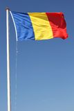 Romanian flag Stock Photography