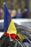 Romanian flag Royalty Free Stock Images