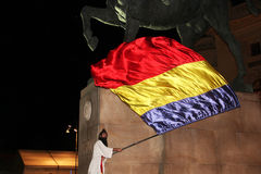 Romanian flag Stock Image