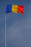 Romanian Flag and PRIDE. Romanian flag waving in strong colors and fully streched Stock Image