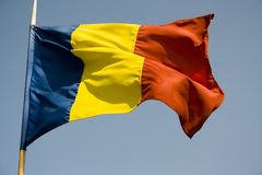 Romanian flag Stock Image