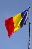 Romanian flaga Obrazy Royalty Free