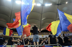 Romanian football fans Stock Images