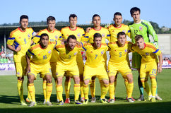 Romanian football team Royalty Free Stock Images