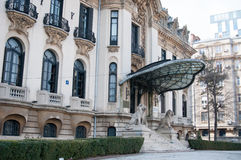 Romanian George Enescu museum. In bucharest Royalty Free Stock Photography