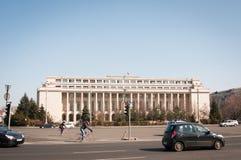 Romanian government building Stock Photos