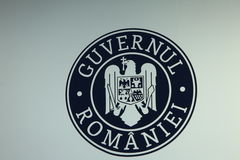 Romanian Government Logo Royalty Free Stock Images