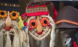 Romanian masks Royalty Free Stock Photography