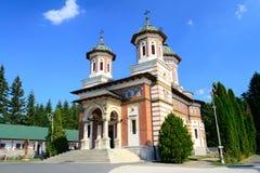 Romanian Monastery. In Sinaia, Romania Stock Image
