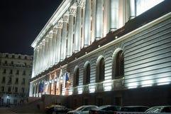 Romanian national bank building Stock Photos