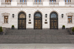 Romanian National Bank primary entrance Royalty Free Stock Images