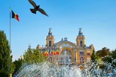 Romanian National Opera, Cluj-Napoca Stock Photography