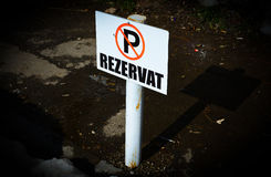 Romanian No Parking Sign. No parking sign in Romanian language Stock Photo