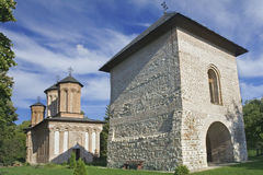 Romanian Orthodox Monastery Stock Photo