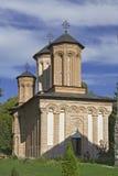 Romanian Orthodox Monastery Stock Image