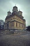 Romanian Orthodox Monastery / Church Stock Photography