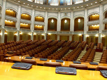 Romanian parliament Royalty Free Stock Photo